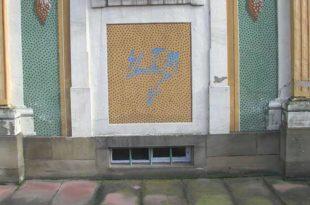 Schloss Bruchsal Graffiti
